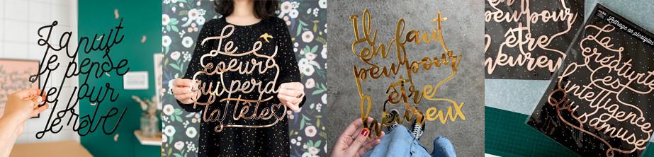 Lettrages et découpes en plexiglas - décoration murale | MilieO